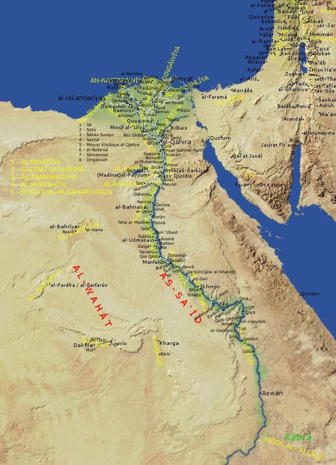Egypt-all.jpg